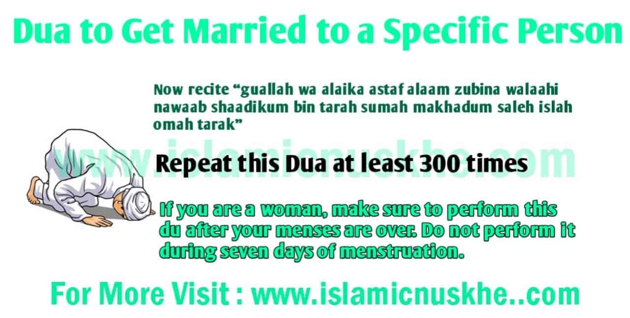 Dua to get married to a specific person.