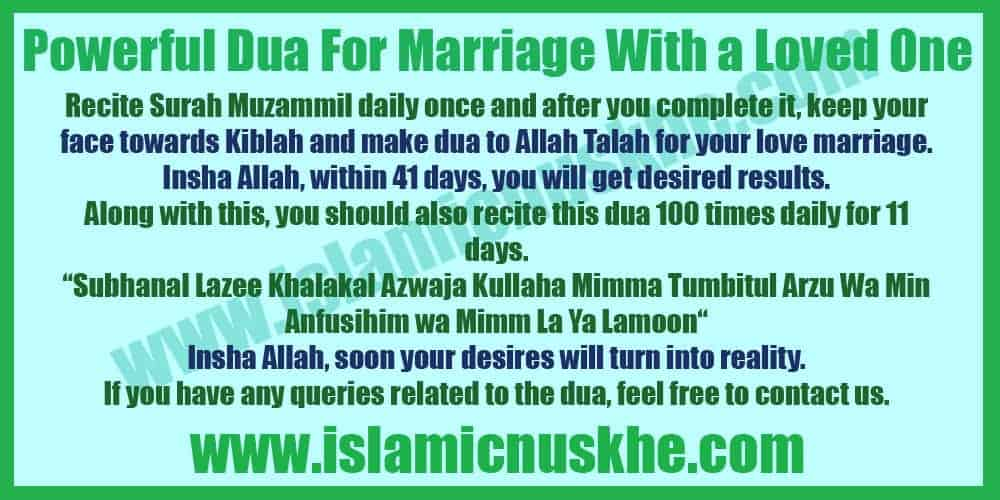 Powerful Dua For Marriage With a Loved One