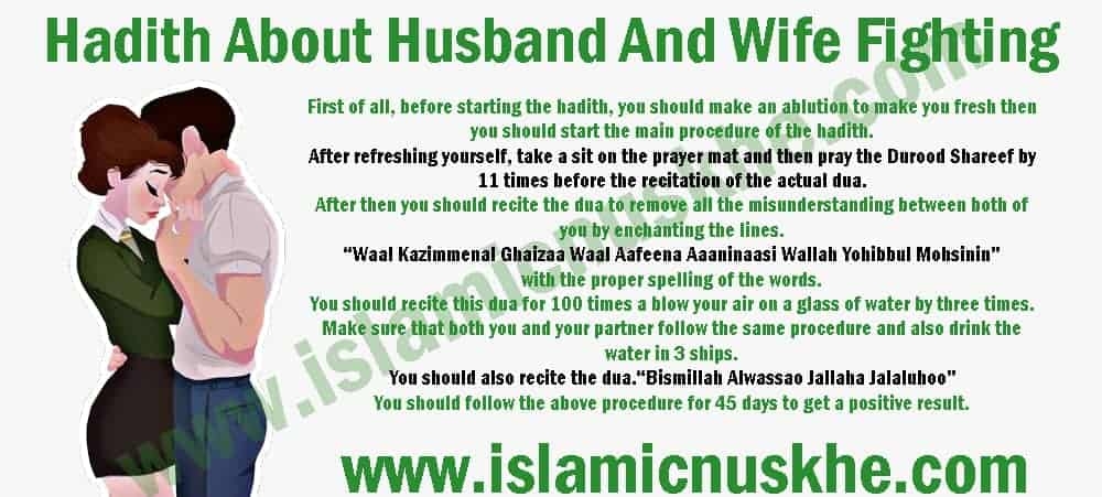 Arguing with your husband - Hadith About Husband And Wife Fighting