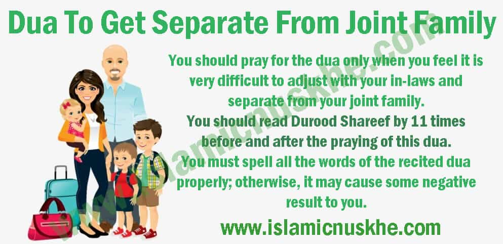 Best Dua To Get Separate From Joint Family