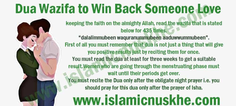 Best Dua Wazifa to Win Back Someone Love