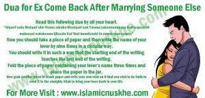 Best Dua for Ex Come Back After Marrying Someone Else