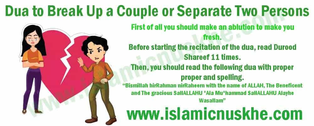Dua to Break Up a Couple or Separate Two Person