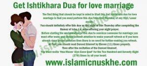 Get Ishtikhara Dua for love marriage