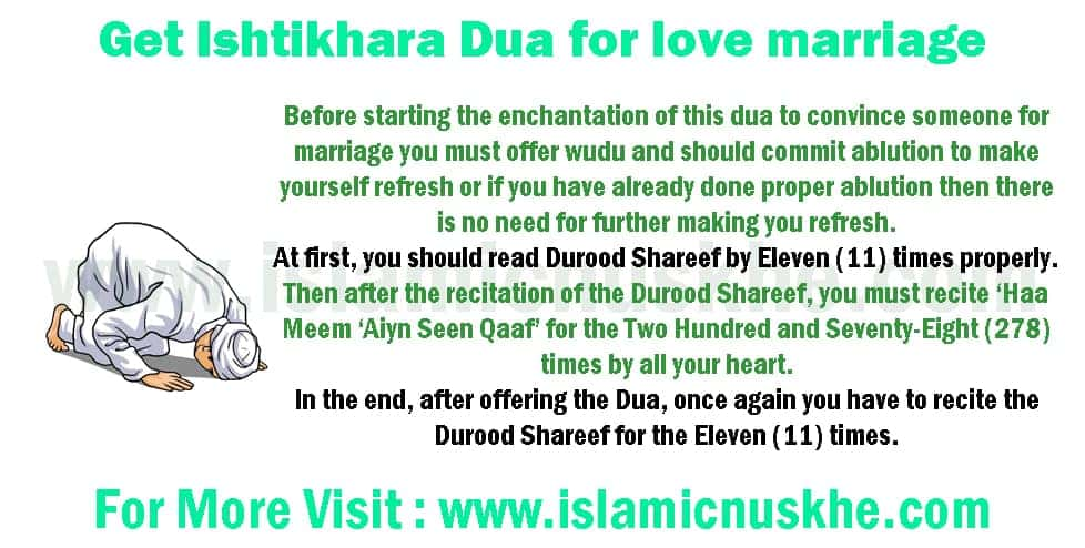 Get Ishtikhara Dua for love marriage - Working Dua