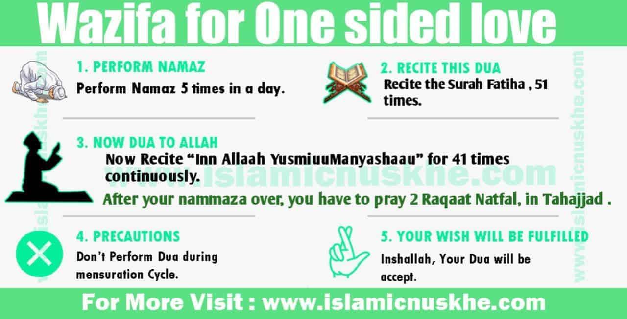 Islamic Dua Wazifa for One Sided Love