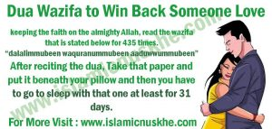Powerful Dua Wazifa to Win Back Someone Love