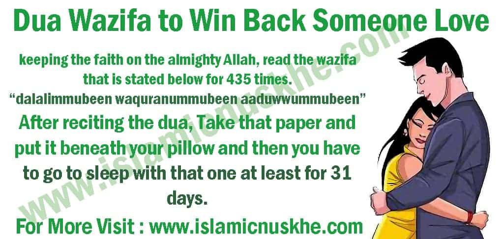 Powerful Dua Wazifa to Win Back Someone Love