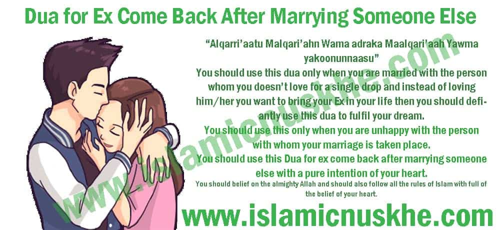 Powerful Dua for Ex Come Back After Marrying Someone Else