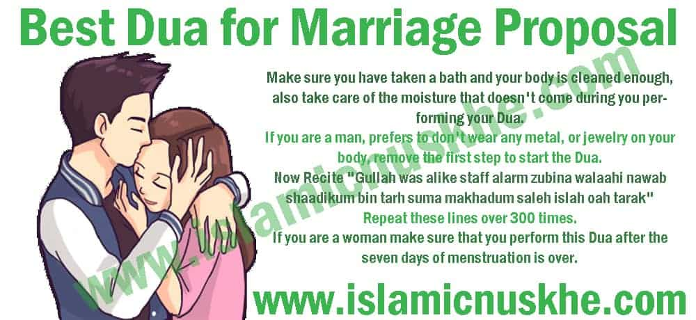 Powerful Dua for Marriage Proposals