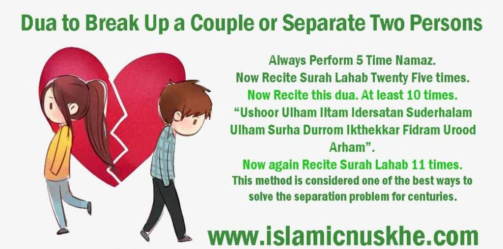 Powerful Dua to Break Up a Couple or Separate Two Persons