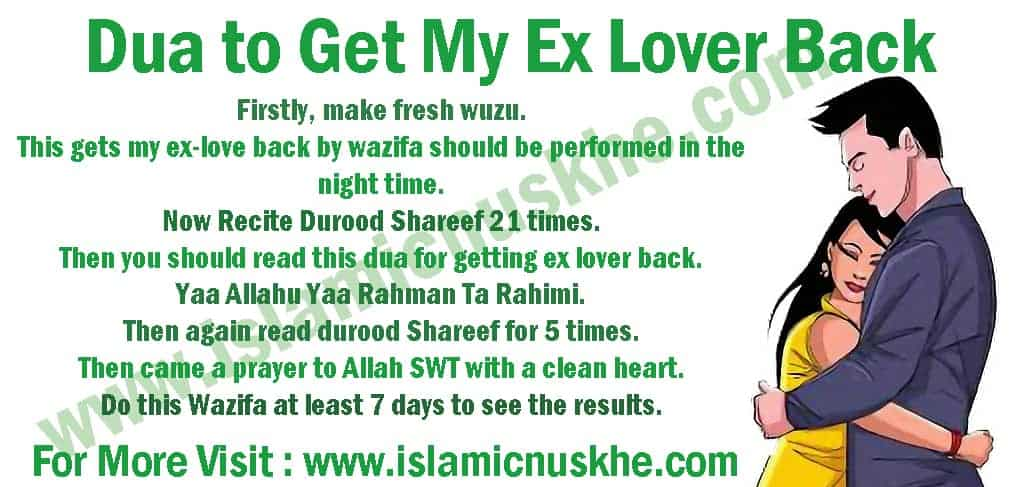 Powerful Dua to Get My Ex Lover Back