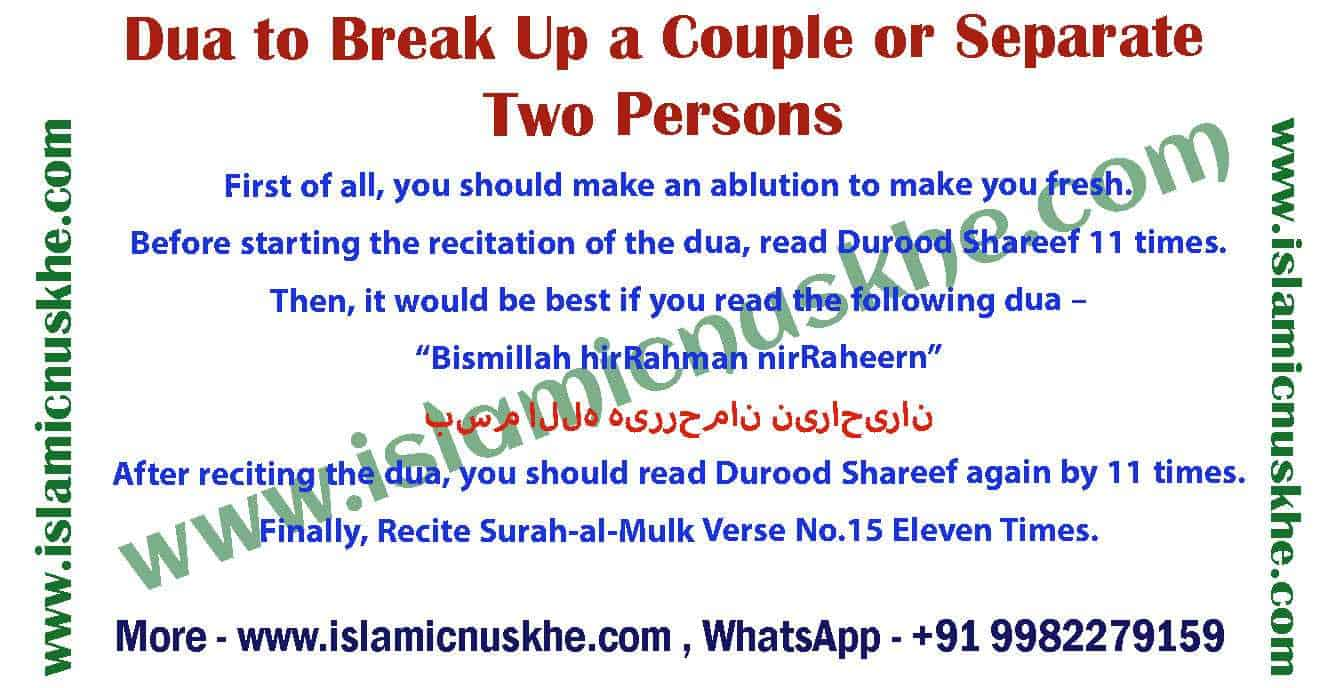 Here is Dua to Break Up a Couple or Separate Two Persons Step by Step