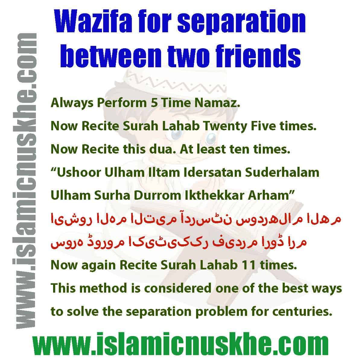 Here is Wazifa for separation between two friends Step by Step