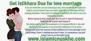 Get Istikhara Dua for love marriage