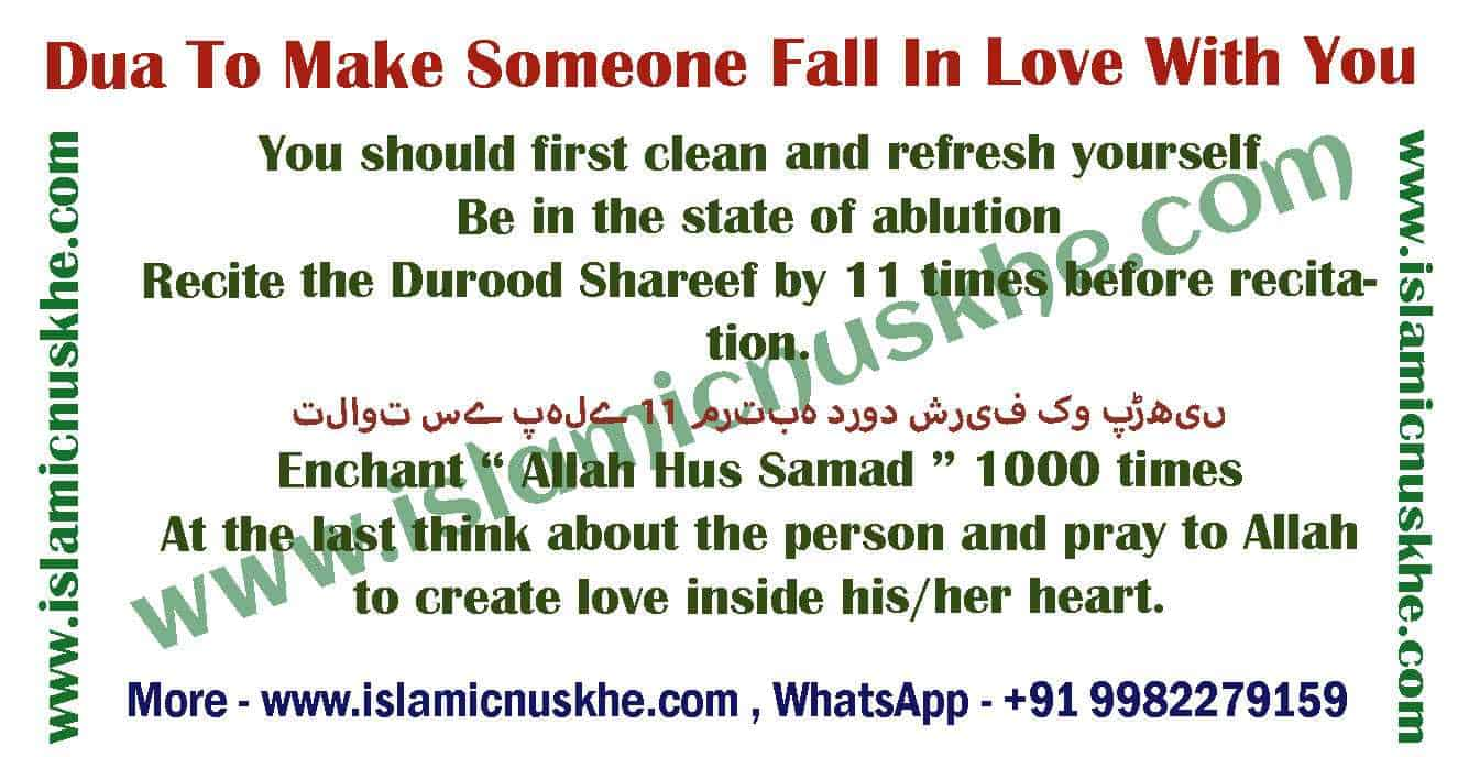 Here is Dua To Make Someone Fall In Love With You Step by Step