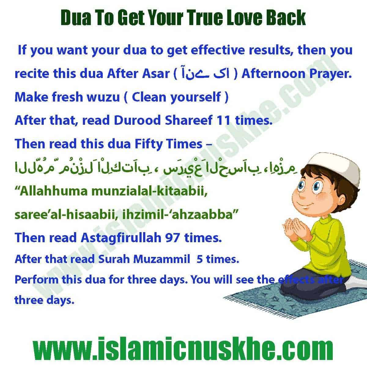 Here is Procedure to Perform Dua To Get Your True Love Back Step by Step