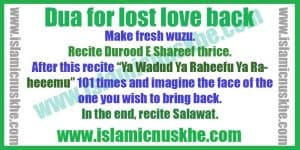 Dua for lost love back