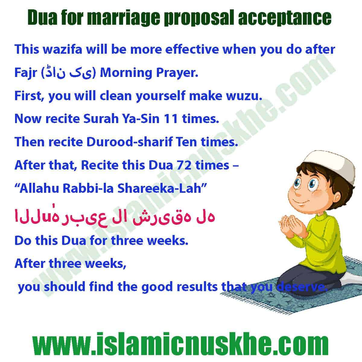 Here is Dua for marriage proposal acceptance Step by step