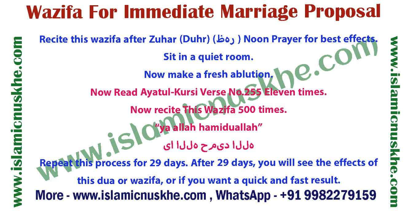 Here is Wazifa For Immediate Marriage Proposal Step by Step