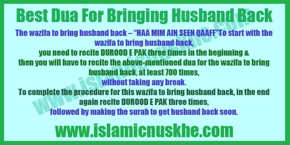 Best Dua For Bringing Husband Back