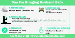 Dua-For-Bringing-Husband-Back