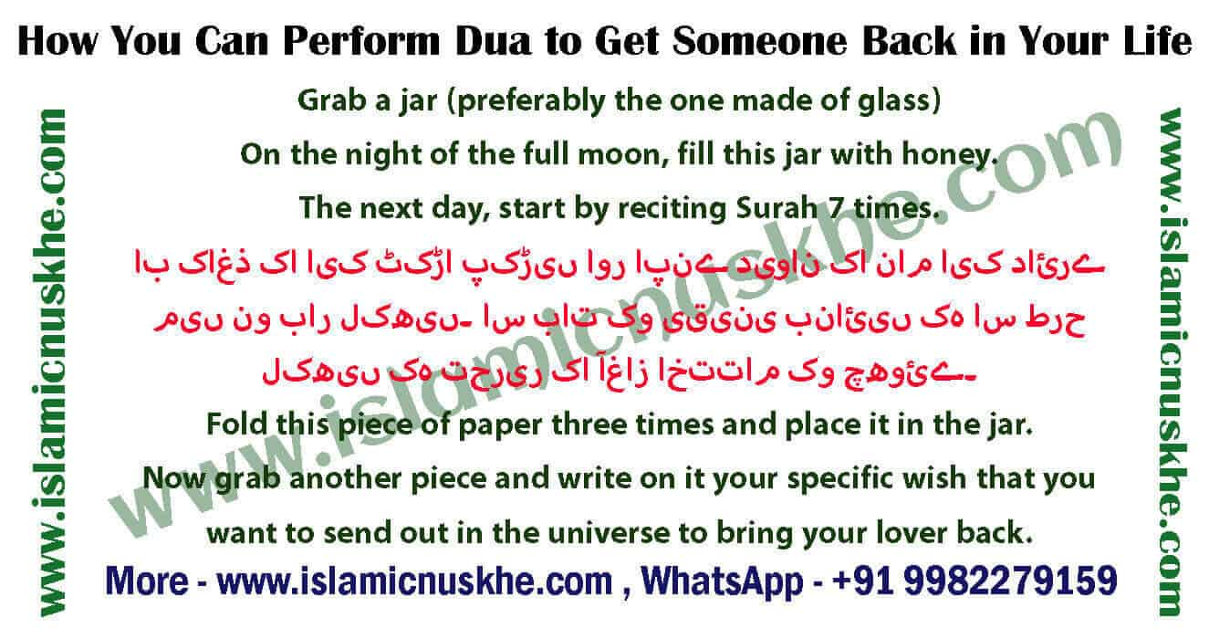 How You Can Perform Dua to Get Someone Back in Your Life