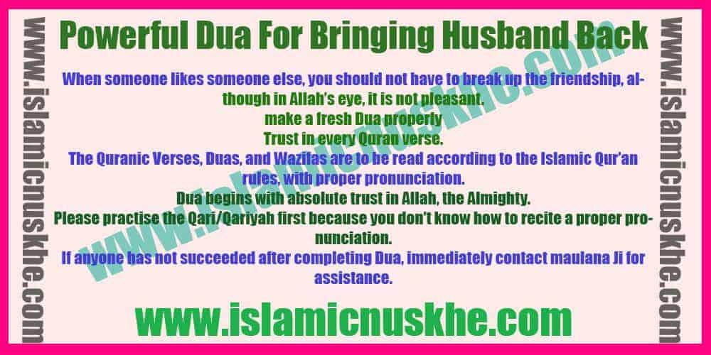 Powerful Dua For Bringing Husband Back