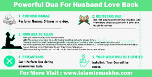 Powerful-Dua-For-Husband-Love-Back