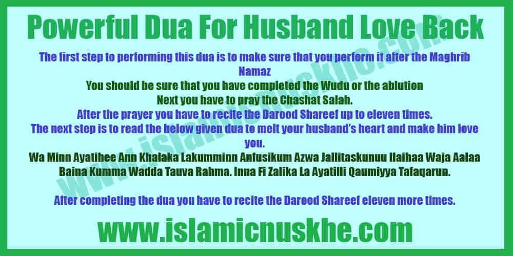 Powerful Dua For Husband Love Back