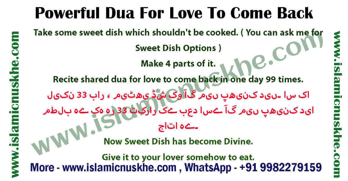 Dua For Love To Come Back