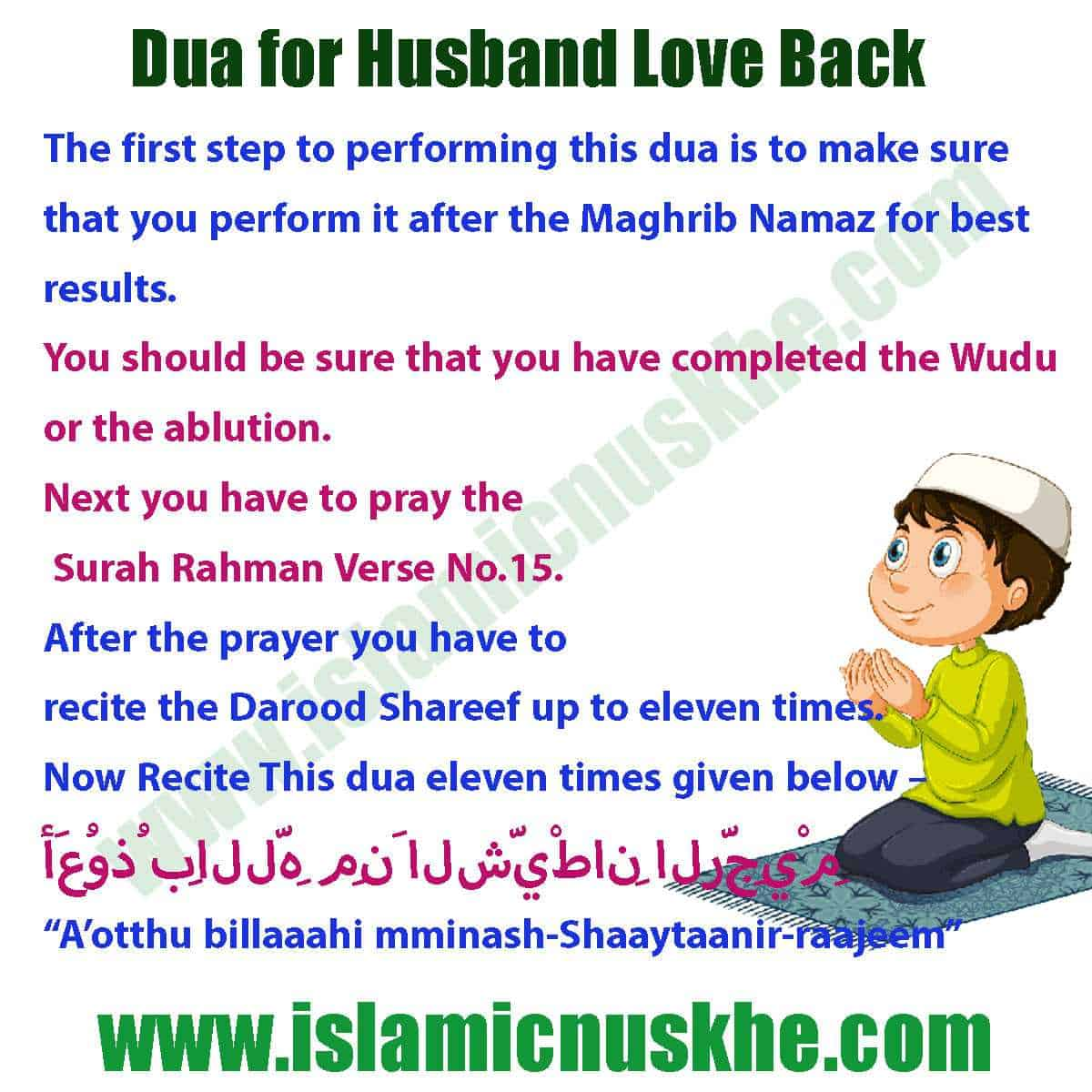 Here is Procedure to Perform Dua for Husband Love Back Step by Step -