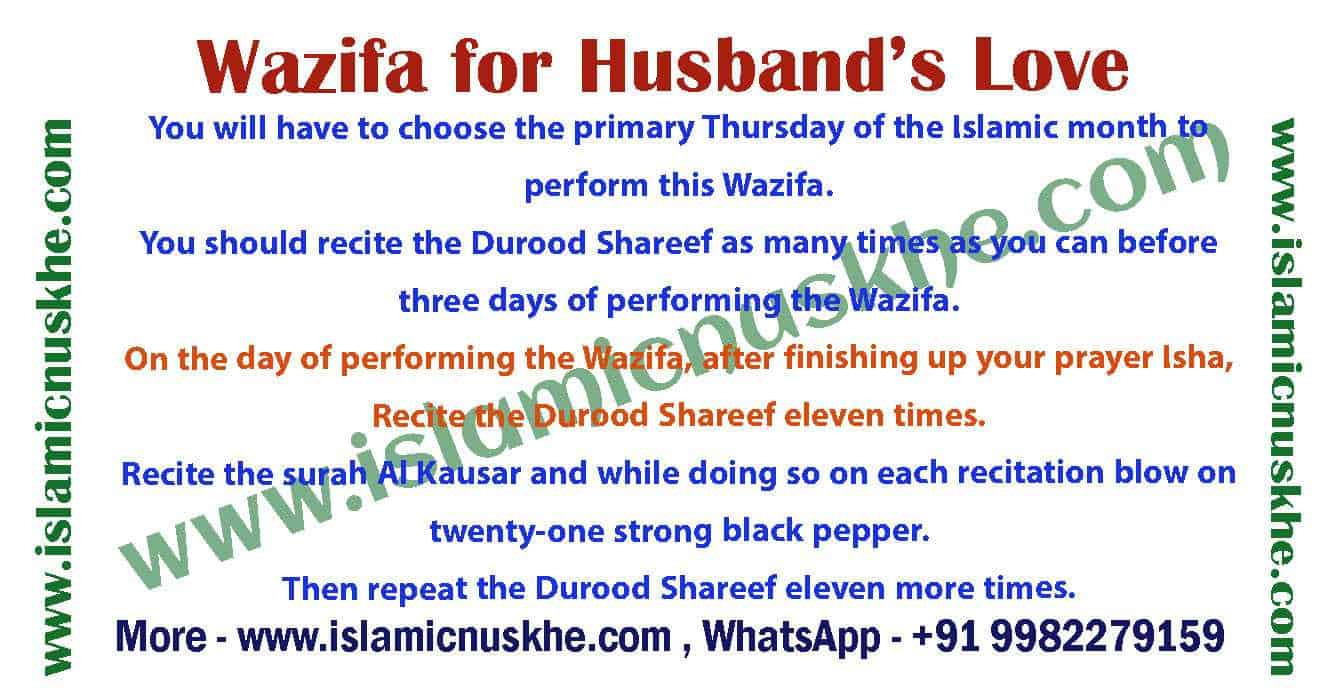 Here is Strong Wazifa for Husband's Love Step by Step -