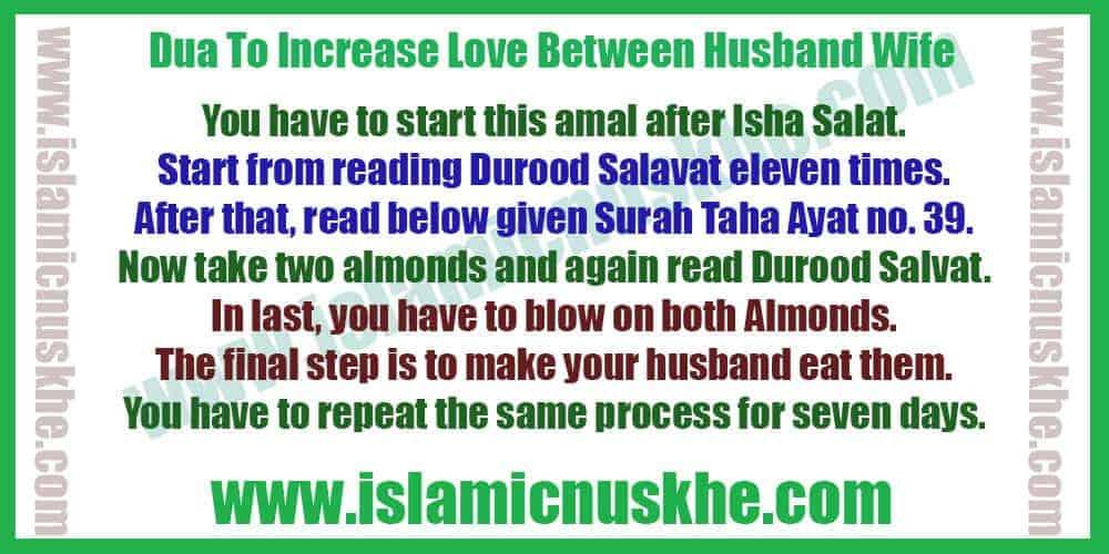 Best Dua To Create Love In Husband Heart