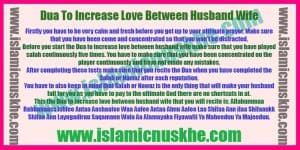 Dua To Create Love In Husband Heart