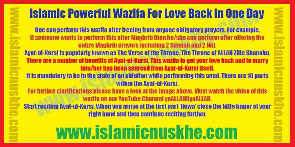 Islamic Powerful Wazifa For Love Back in One Day