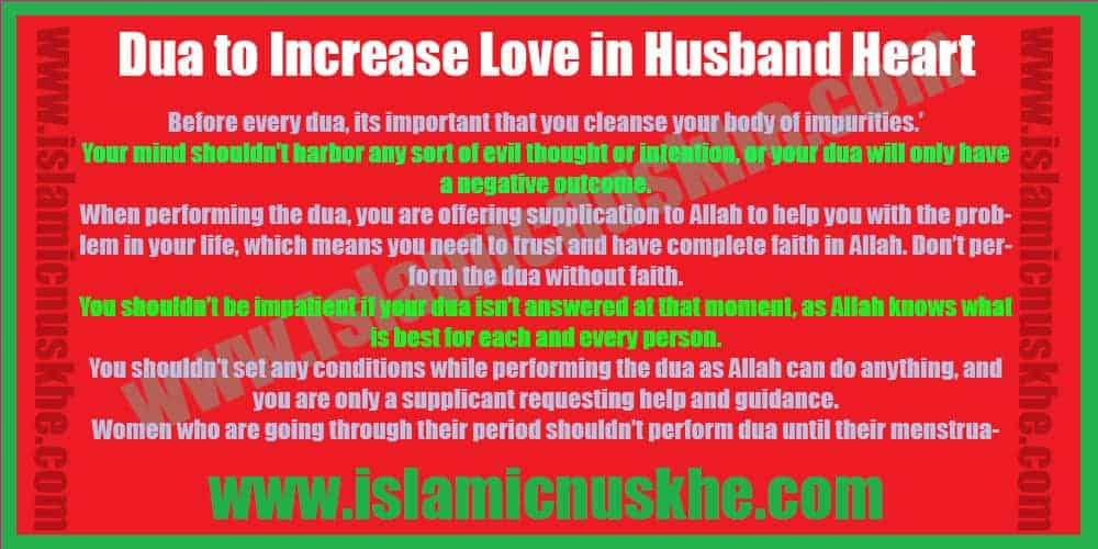 Perform This Dua to Increase Love in Husband Heart