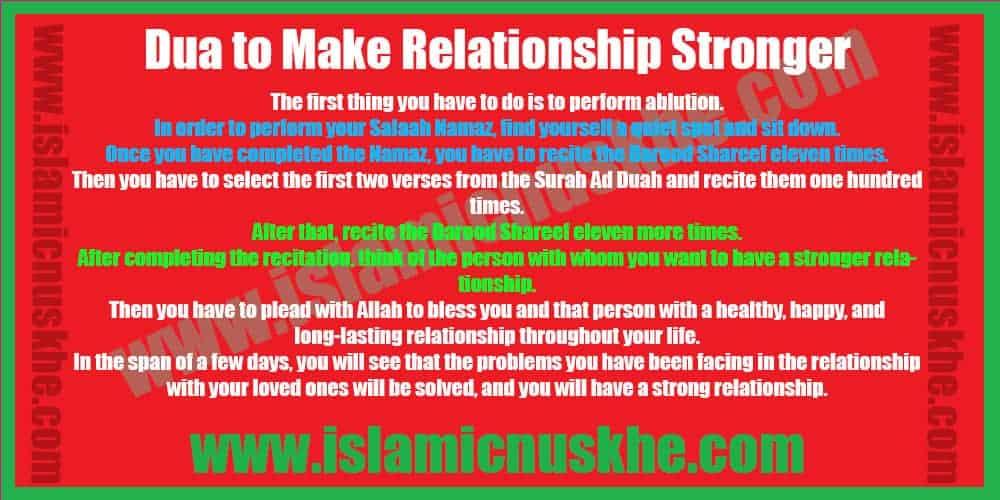 Powerful Dua to make relationship Stronger
