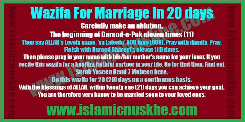 Powerful Wazifa For Marriage In 20 days