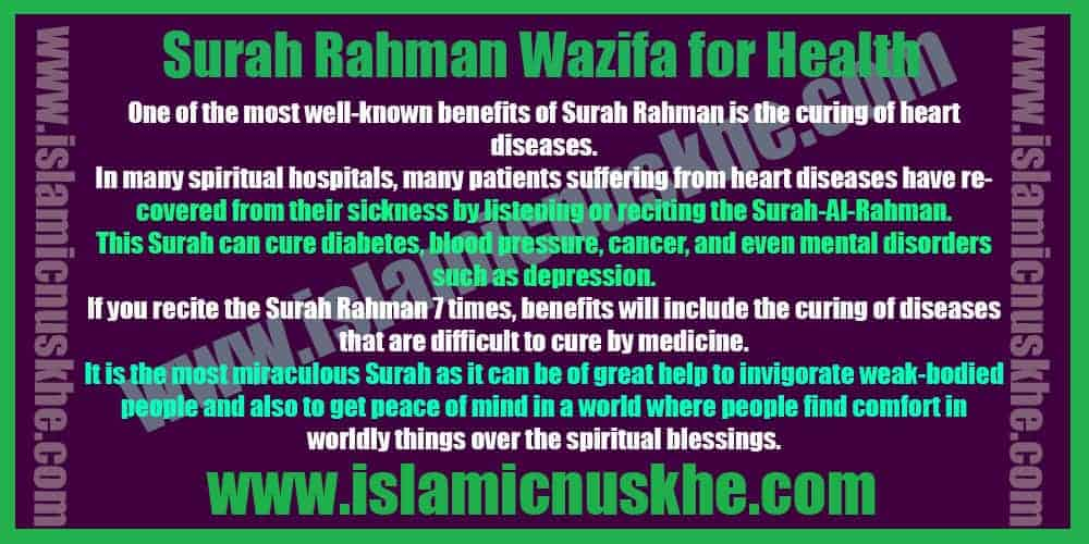 Surah Rahman Wazifa for Health