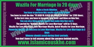 Wazifa for Marriage in 20 Days