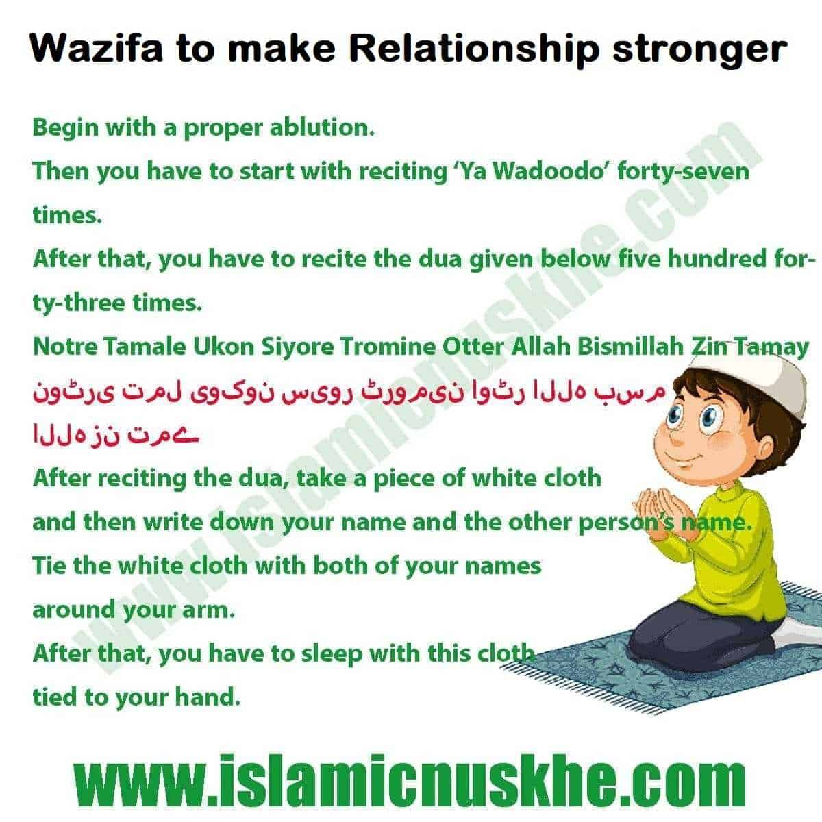 Wazifa to Make Relationship Stronger