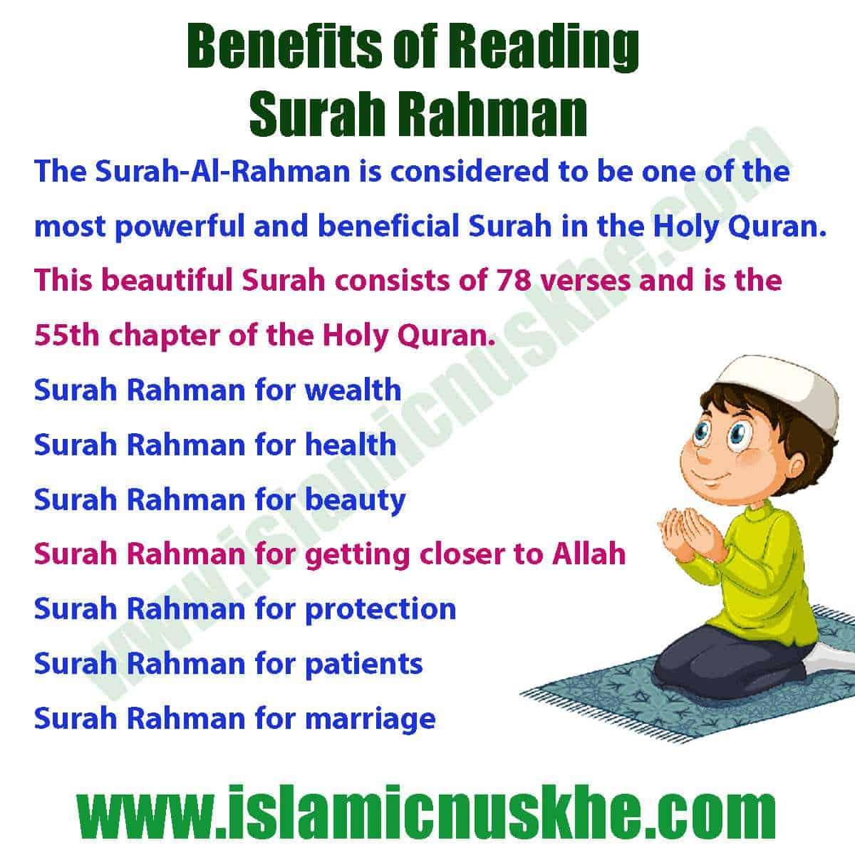 Here is Benefits of Reading Surah Rahman