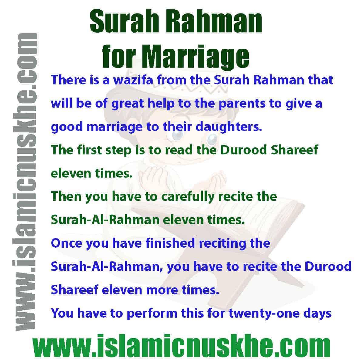 Here is surah rahman for marraige