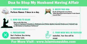 Best Dua to Stop My Husband Having Affair