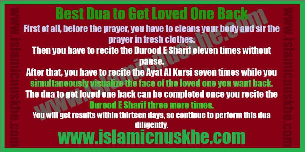 Best Working Dua to Get Loved One Back