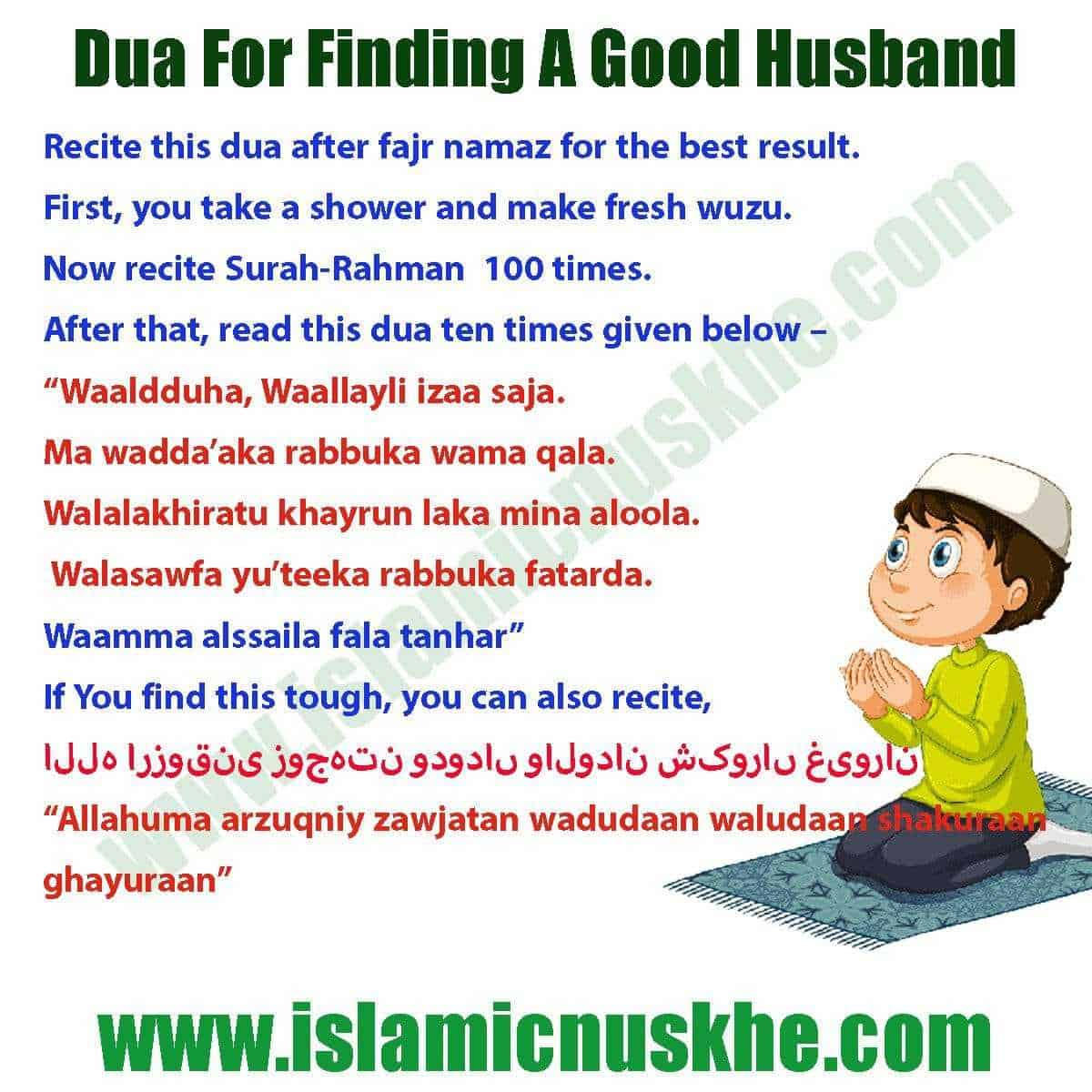 Here is Dua For Finding A Good Husband Step by Step
