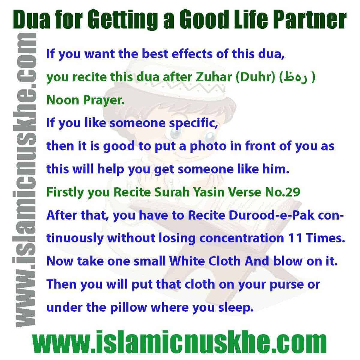 Here is Dua for Getting a Good Life Partner or Spouse Step by Step -