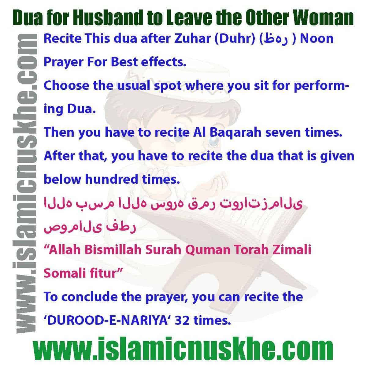 Here is Dua for Husband to Leave the Other Woman Step by Step -
