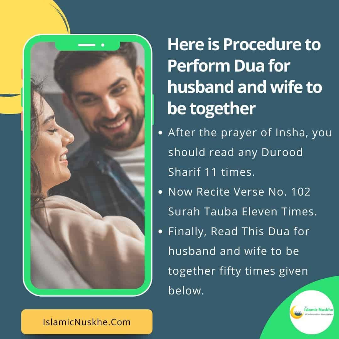 Here is Procedure to Perform Dua for husband and wife to be together Step by Step